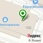 Местоположение компании Градус°