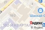 Схема проезда до компании Гранд-Гигант в Иркутске