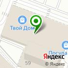 Местоположение компании FILTERO