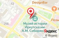 Схема проезда до компании Информационно-Аналитический Центр Социальных Программ «Диалог» в Иркутске