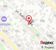 Управление автомобильной магистрали Красноярск-Иркутск Федерального дорожного агентства ФКУ