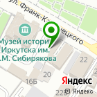 Местоположение компании Коллекционеръ