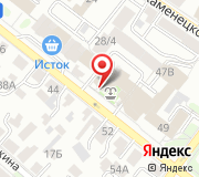 Управление Федеральной налоговой службы по Иркутской области