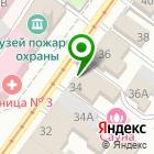 Местоположение компании Магазин антиквариата и сувениров