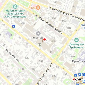 г. Иркутск, ул. Декабрьских Событий,47 на карта