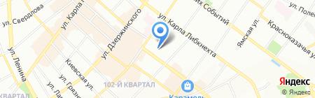 Косметический рай на карте Иркутска