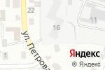 Схема проезда до компании А-Мясопотам в Иркутске
