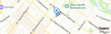 Участковый пункт полиции №2 5 отдел полиции на карте Иркутска