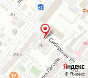 Бурение-Иркутск-38