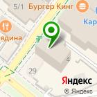 Местоположение компании АРТ СТУДИЯ