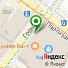 Местоположение компании PRO MAKEUP Store