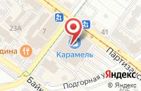Схема проезда до компании ЧулОК в Иркутске