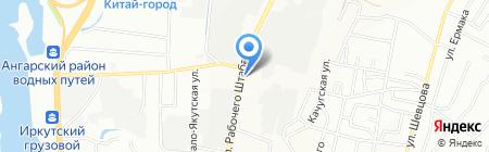 Регион Плюс на карте Иркутска
