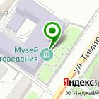 Местоположение компании Sova Studium