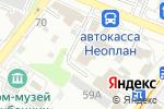 Схема проезда до компании Фотостудия Анны Фурман в Иркутске
