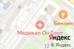 Схема проезда до компании АлексА клиник в Иркутске