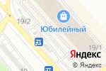 Схема проезда до компании ZOLTO в Иркутске