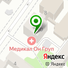Местоположение компании Медикал Он Груп Иркутск