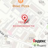ООО Телецентр эфирно-спутникового телевидения