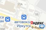 Схема проезда до компании Улыбка в Иркутске
