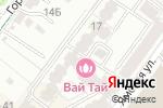 Схема проезда до компании Альянс Омникомм в Иркутске