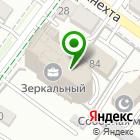 Местоположение компании Аиверс Иркутск