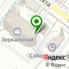 Местоположение компании МонтажСервисКомплектация