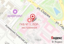Клиническая больница №1 в Иркутске - улица Байкальская, 118: запись на МРТ, стоимость услуг, отзывы