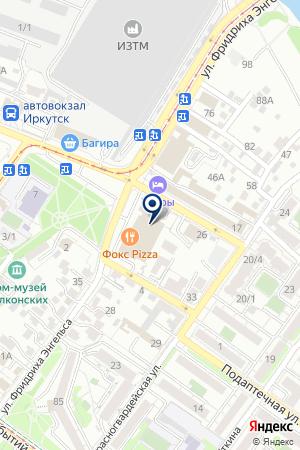 Империя Мебели на карте Иркутска
