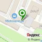 Местоположение компании AVS-service