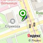 Местоположение компании Second Stok