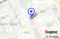 Схема проезда до компании WOMAN GYM в Иркутске