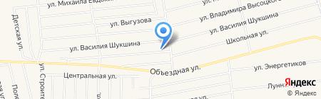 Регина на карте Хомутово
