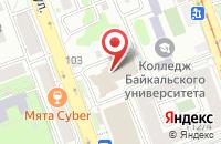 Схема проезда до компании ДомСервис в Иркутске