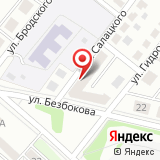 ЗАО Иркутскзолопродукт