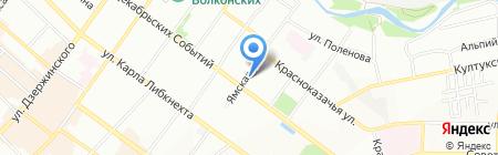 Магазин хозтоваров и бытовой химии на карте Иркутска