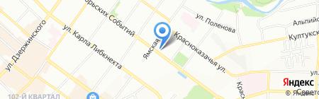 Люкс на карте Иркутска