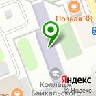 Местоположение компании Институт повышения квалификации