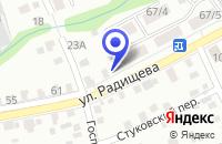 Схема проезда до компании АПТЕКА ЗДРАВУШКА в Иркутске