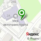 Местоположение компании Иркутский центр профессиональной подготовки и повышения квалификации кадров федерального дорожного агентства
