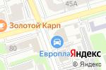 Схема проезда до компании БизБренд в Иркутске