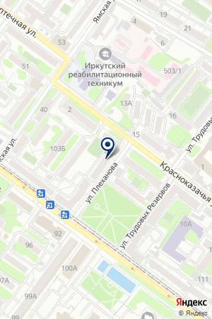 ТЕЛЕАНТЕННА на карте Иркутска