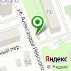 Местоположение компании WorkShop38