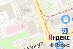 Схема проезда до компании HOME МЕБЕЛЬ в Иркутске