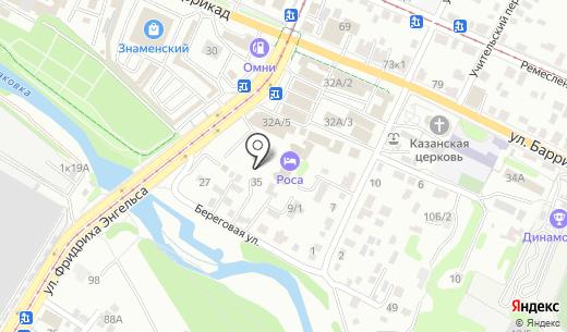 Роса. Схема проезда в Иркутске