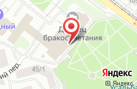 Схема проезда до компании Эксима в Иркутске