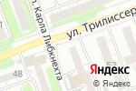 Схема проезда до компании Блисс в Иркутске