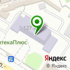 Местоположение компании Иркутский энергетический учебно-методический центр