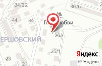 Схема проезда до компании Сиблес в Иркутске