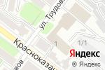 Схема проезда до компании Геокомплекс в Иркутске